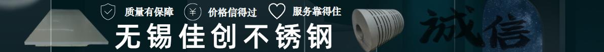 條幅-中國供應商.png