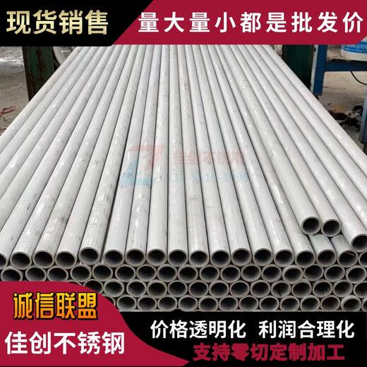 不銹鋼板、管材304庫存豐富