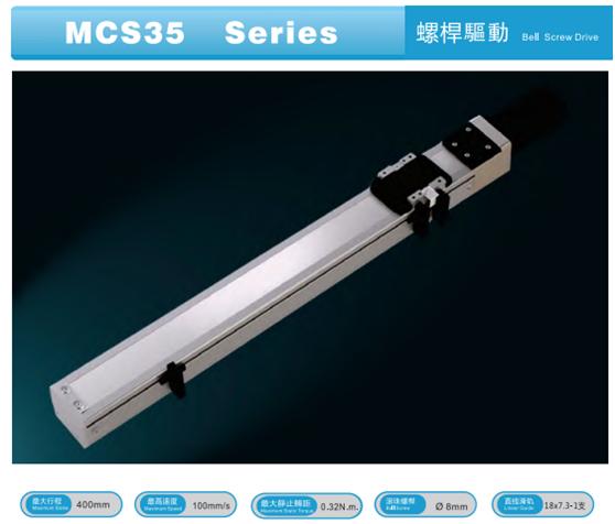 无尘螺杆系列MCS.png
