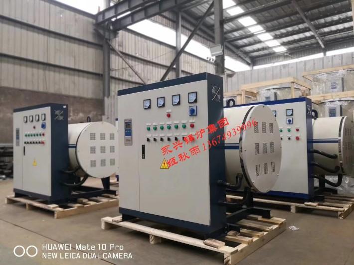 半噸常壓360KW電加熱熱水鍋爐