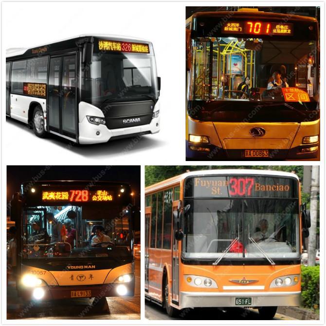 河北公交车电子路牌带急转弯公交车报站器全国地区发货,厂家直销