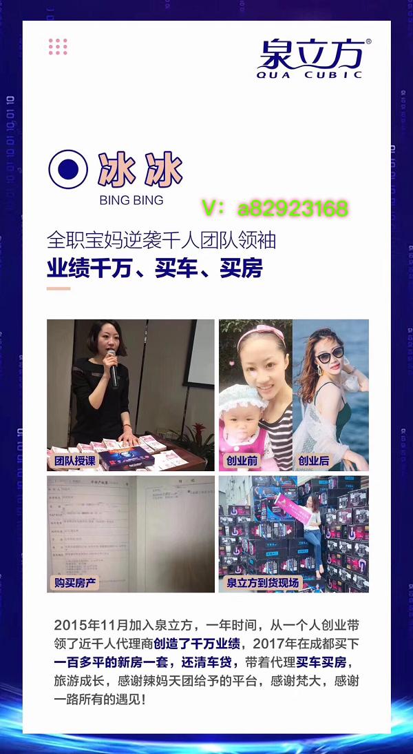 微信�D片_20190610004125.png