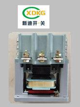 杭州销售CJ40-500A交流接触器