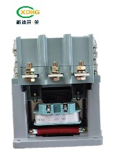 新迪電氣CJ40-400A交流接觸器
