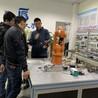 如何选择工业机器人培训机构__厦门哪里有工业机器人培训