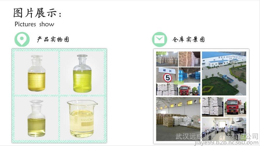 溴虫腈、CAS:122453-73-0、现货供应。