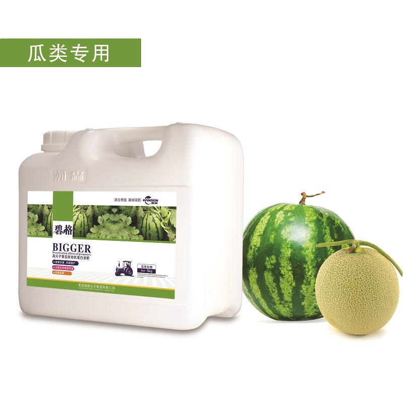 瓜类作物专用桶装.jpg