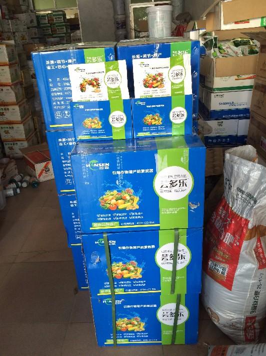 芸多乐产品袋子 箱子.jpg