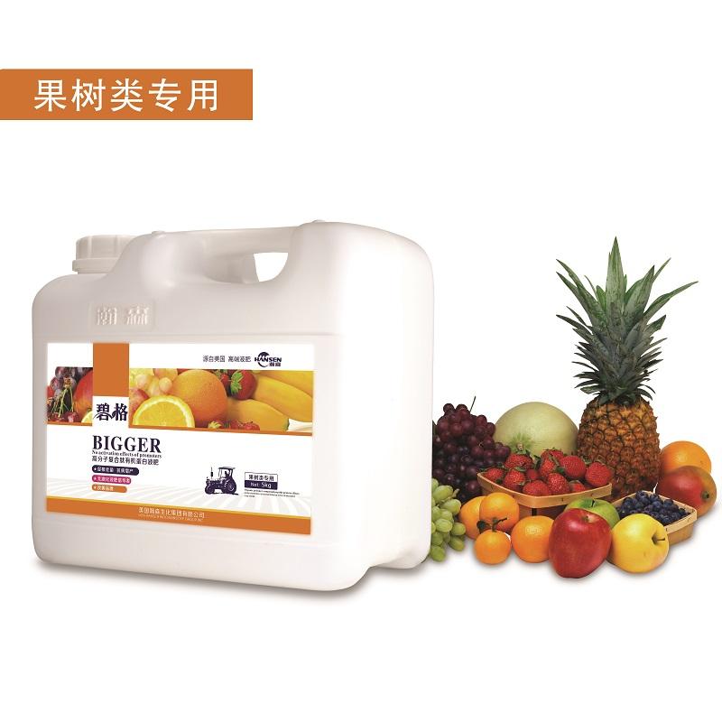 果树专用桶肥.jpg