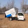 湖北小型垃圾车小区用垃圾车小型垃圾接驳车