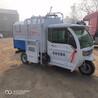 电动垃圾车小型垃圾车电动三轮挂桶垃圾车