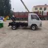 湖北环卫垃圾车垃圾收集车小型垃圾接驳车