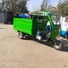 福建分类垃圾车垃圾收集车电动垃圾运输车