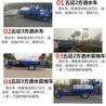 江蘇三噸灑水車多功能灑水車三立方灑水車
