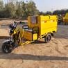 小型垃圾车电动垃圾车价格垃圾清运车垃圾收集运输车