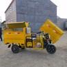 电动三轮四轮挂桶垃圾车生活垃圾清运车环卫保洁车小型垃圾转运车
