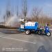 電動霧炮灑水車小型三輪灑水車綠化環衛霧炮灑水車