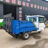 小型垃圾車電動掛桶垃圾車新能源分類垃圾車多功能垃圾清運車