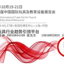 2021年上海玩具展.CTE玩具展.益智玩具及游戲圖片