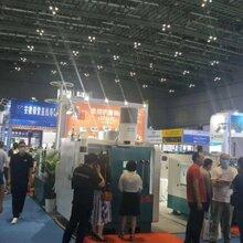 2021cme機床展.上海國際機床展.3月延期到5月6-8日圖片