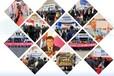 2021年中國國際內燃機及零部件展(長沙舉辦)
