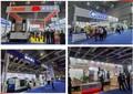2022年上海cme机床展(上海国际机床展)3月2-5日图片