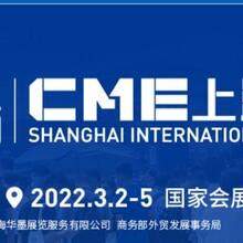 2022年上?;舱筩me中国机床展3月2-5日机床设备图片