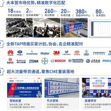 2022年上海cme机床展.3月2-5日华机展.3月机床展图片