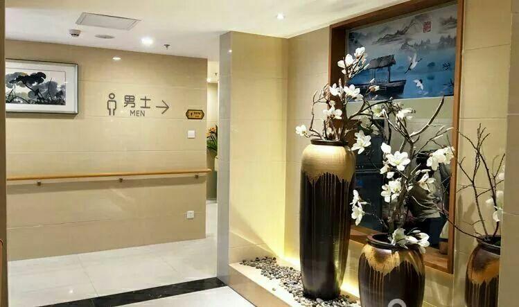 佛山泰成逸园广州老年公寓有几家