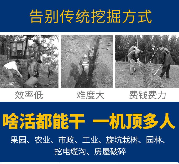 四川邛崍迷你型挖掘機 小挖機型號大全