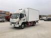鲜货运输车价格_五十铃4米2冷藏车