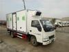吉安市厂家直销江铃4米2冷藏车_最新款冷藏车报价