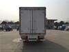 东风鲜肉冷藏车出售_大型柴油冷藏车