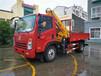 大运东风四吨(4吨)_4吨5吨随车起重运输车