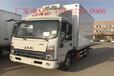 伊犁哈薩克自治州小型冷藏車價格_東風冷藏車