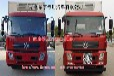 東風冷藏運輸車廠家_國四小型冷藏車圖片_東風國五冷藏運輸車價格
