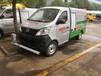 小型多功能清洗車廠價直銷_寧夏銀川市東風高壓清洗車價格