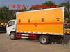 铜川市2米到9.6米易燃气体厢式运输车