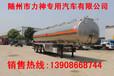 30方化工液體運輸車經銷商_2噸油罐車價格