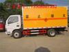 三明市易燃气体厢式运输车图片