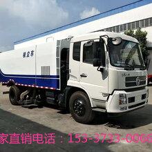赤峰市东风145扫路车带高压冲洗功能_纯吸式扫路车图片