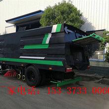 儋州市东风145扫路车钱图片
