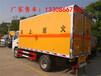 武汉市福田易燃气体厢式运输车