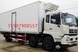 东风冷藏车生产基地_大型柴油冷藏车