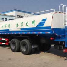 海南藏族自治州东风12吨洒水车_多利卡洒水车
