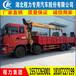 红河哈尼族彝族自治州5吨随车吊生产厂家_12吨随车吊厂家_后八轮随车吊价格