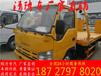东风修理厂拖车图片价格