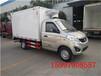 小型冷藏车优惠价格_东风天龙大型冷藏车的价格