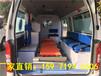 救護車圖片