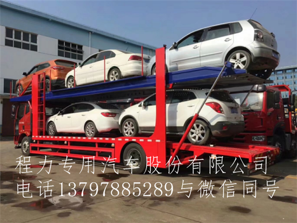 新轿运车价格_轿运车运输价格